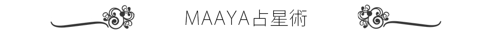 maaya-senseijyutu