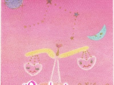 【急遽追加】人間関係・恋愛運 特別強化セット【スペシャル特典】